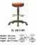 Kursi Bar & Cafe Indachi Type D-361 HR