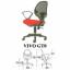 Kursi Staff & Sekretaris Savello Vivo GT0