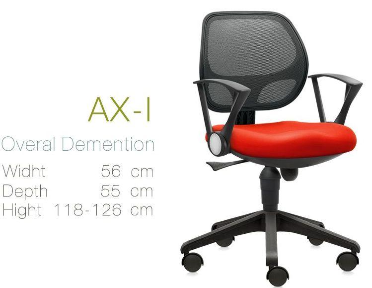 Kursi Kantor Inviti AX-1