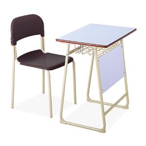 Kursi Dan Meja Sekolah Chitose Keiko FB