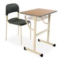 Kursi Dan Meja Sekolah Chitose Manabu P / Manabu P JP