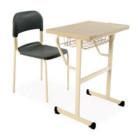 Kursi Dan Meja Sekolah Chitose Manabu P Plus