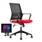Kursi Kantor Manager Erka RK 026
